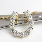 ダイヤモンド ネックレス H&C ダイヤ 馬蹄 1カラット K18