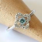 ダイヤリング アイスブルーダイヤ K18 0.3カラット diamante-ディアマンテ