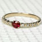 ルビーリングダイヤモンドリング7月誕生石指輪