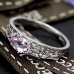 リング モルガナイト ピンクアクアマリン ダイヤモンド K18 透かしデザイン 指輪