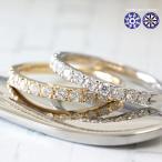 ショッピングダイヤモンド ダイヤモンド リング 指輪 エタニティリング H&C K18 鑑別書付き 0.3カラット