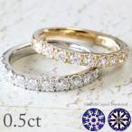 ダイヤモンド リング エタニティリング H&C 0.5カラット 11石 K18