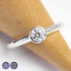 一粒 H&C ダイヤモンド リング 0.2カラット K18 SIクラスアップ品質