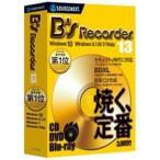 ソースネクスト B's Recorder 13