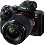 SONY デジタル一眼カメラ α7 II ミラーレス一眼カメラ ILCE-7M2 ILCE-7M2K