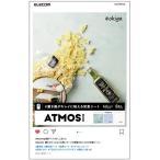 エレコム DGA-BPA402(ATMOS) 置き画がキレイに映える背景シート A4 6枚入(3パターン×各2枚)