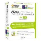デネット ALYac Internet Security Pro2.5 3年 / 1PC