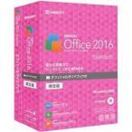 キングソフト KINGSOFT Office 2016 Standard パッケージ ガイドブック付限定版 優待版 Win