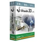 Shade3D Shade3D Standard ver.16 アカデミック版 Win&Mac