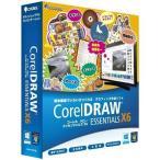COREL CorelDRAW Essentials X6 特別優待 / アップグレード版