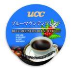 キューリグ・エフィー UCC ブルーマウンテンブレンド ブリュースターK-Cupパック 12杯 SC1010