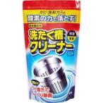 カネヨ石鹸 粉末酸素系洗たく槽クリーナー 280G