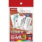 コクヨ KPC-W2630 カラーレーザー&インク用はがき用紙 和紙