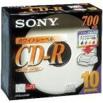 ソニー 10CDQ80DPWS データ用 CD-R 700MB 1回記録 プリンタブル 48倍速 10枚