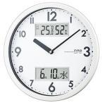 マグ 温湿時計 ダブルメジャー W-631 WH ホワイト