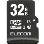 エレコム MF-ACMR032GU11A microSDHCカード/高耐久/UHS-I U1/Class10/32GB