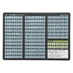 サンワサプライ MPD-OP17RA4BK(ブラック) ローマ字変換マウスパッド A4サイズ