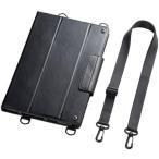 サンワサプライ PDA-TABN6 NEC VersaPro タイプVS用 タブレットケース
