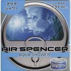 栄光社 A31 エアースペンサー ブルーカートリッジ アクアシャワー
