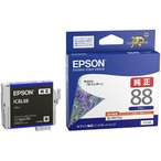 エプソン ICBL88 純正 インクカートリッジ ブルー