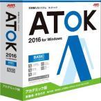 ジャストシステム ATOK 2016 for Windows ベーシック アカデミック版
