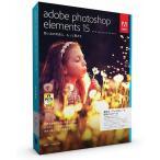 Adobe Photoshop Elements 15 日本語 アップグレード Win&Mac