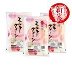 米 6kg ミルキークイーン 新潟県産 お米 送料無料 令和2年産 精米 白米 2kgx3袋