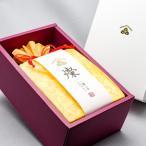 燦(さん)黄色 送料無料 (北海道四国九州へは追加送料400円)
