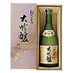 越の誉  大吟醸720ml 原酒造 日本酒 大吟醸
