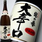 越の誉 大辛口 1.8L 日本酒