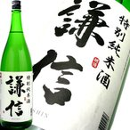 謙信 特別純米酒1800ml 池田屋酒造 日本酒