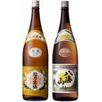 越乃寒梅 白ラベル 1.8Lと八海山 普通酒 1.8L日本酒 2