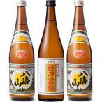 越乃寒梅 金無垢 純米大吟醸 720ml と 八海山 720mlと八海山 720ml 日本酒 3本 飲み比べセット
