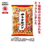 サラダセブン6P 12袋入(箱)