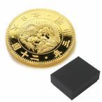 復刻版 近代銭 明治三年銘 旧二十圓金貨 鏡面仕上げ 化粧箱入