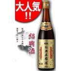 越王台紹興花彫酒 金ラベル 16度 600ml×12本 紹興酒