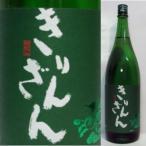麒麟山 グリーンボトル 1.8リットル
