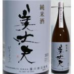 高知県の酒 美丈夫 特別純米酒 1.8リットル