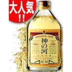 ●薩摩酒造独自製法:樫樽で3年以上貯蔵熟成  樽熟成のプロを大手洋酒メーカーより引き入れ薩摩酒造独自...