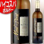 漫画 神の雫 に登場で大ブレイク「白」 シャトー・モンペラ ブラン 2013年 白 750ml(フランス ボルドー・ワイン)