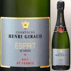 幻 の シャンパーニュ アンリ・ジロー エスプリ・ド・ジロー ブリュット 750ml 白 750ml(フランス スパークリング・ワイン)