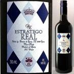 エストラテゴ・レアル ティント 赤 正規品 750ml (スペイン・ワイン)