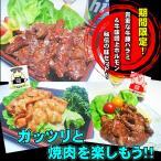 【送料無料】6月限定! 貴重な柔らか牛豚ハラミ &秘伝の牛味噌上ホルモンセット