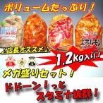 加工品 - 【送料無料】訳あり!人気ホルモン4種盛りセット1.2kg入り!