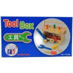 フレーベル館 木製工具セット (Tool Box)