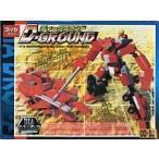 ダイヤブロック DD-03 ディーグラウンド 「ダイヤドロイド」
