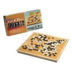 マグネチックキング囲碁19路盤