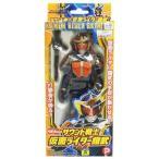 仮面ライダー鎧武 サウンド戦士