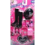 ジェニー ファッションジェニー グッズセット クール&ベリー G11