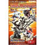ZOIDS ゾイドアートスタチュー Vol.2